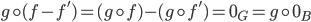 g \circ (f - f') = (g \circ f) - (g \circ f') = 0_{G} = g \circ 0_{B}