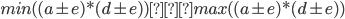 min((a\pm e)*(d\pm e) )~max((a\pm e)*(d\pm e) )