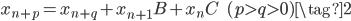 x_{n+p}=x_{n+q}+x_{n+1}B+x_{n}C\ \ \ \ (p \gt q \gt 0) \tag{2}