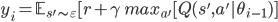 y_i = \mathbb{E}_{s' \sim \varepsilon} [r + \gamma \ max_{a'} [Q(s',a' | \theta_{i-1} )]