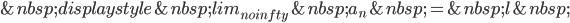 displaystylelim_{n o infty}{a_n} = l