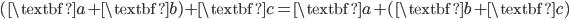 ( \textbf{a} + \textbf{b} ) + \textbf{c} = \textbf{a} + ( \textbf{b} + \textbf{c} )
