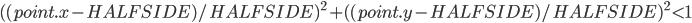 ((point.x - HALFSIDE) / HALFSIDE)^2 + ((point.y - HALFSIDE) / HALFSIDE)^2 < 1