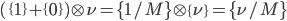 (\{1\}+\{0\})\otimes\nu= \{1/M\}\otimes\{\nu\}=\{\nu/M\}