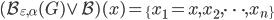 (\mathcal{B}_{\varepsilon, \alpha}(G) \vee \mathcal{B})(x) =\{x_1=x, x_2, \dots, x_n\}