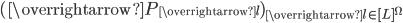 (\overrightarrow{P_{\overrightarrow{l{ }}}})_{\overrightarrow{l{ }} \in [L]^{\Omega}}