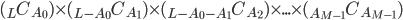 ({}_L C_{A_0})\times ({}_{L-A_0} C_{A_1}) \times ({}_{L-A_0-A_1} C_{A_2}) \times ... \times ({}_{A_{M-1}} C_{A_{M-1}})