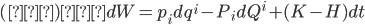 (※) dW=p_{i}dq^{i}-P_{i}dQ^{i}+(K-H)dt