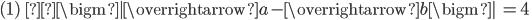 (1)\; \; \bigm| \overrightarrow{a }-\overrightarrow{b } \bigm| \, =4\;
