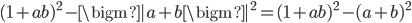 (1+ab)^2-\bigm|a+b\bigm|^2=(1+ab)^2-(a+b)^2