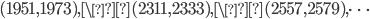 (1951, 1973), \(2311, 2333), \(2557, 2579), \dots