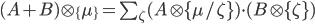 (A+B)\otimes\{\mu\}=\sum_{\zeta}(A\otimes\{\mu/\zeta\})\cdot(B\otimes\{\zeta\})
