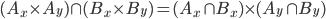 (A_x \times A_y) \cap (B_x \times B_y)=(A_x \cap B_x) \times (A_y \cap B_y)
