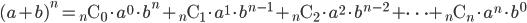 (a+b)^n={}_n \mathrm{C}_{0}\cdot a^0\cdot b^n+{}_n \mathrm{C}_{1}\cdot a^1\cdot b^{n-1}+{}_n \mathrm{C}_{2}\cdot a^2\cdot b^{n-2}+\cdots+{}_n \mathrm{C}_{n}\cdot a^n\cdot b^0