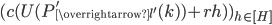 (c(U(P'_{\overrightarrow{l'}}(k) )+rh) )_{h \in [H]}