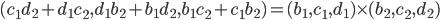 (c_1d_2+d_1c_2,d_1b_2+b_1d_2,b_1c_2+c_1b_2)=(b_1,c_1,d_1)\times(b_2,c_2,d_2)