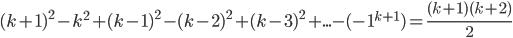 (k+1)^2 - k^2 + (k-1)^2 - (k-2)^2 + (k-3)^2 + ... -( -1^{k+1} ) = \frac{(k+1)(k+2)}2