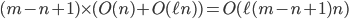 (m - n + 1) \times (O(n) + O(\ell n)) = O(\ell (m - n + 1) n)