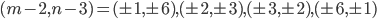 (m-2,n-3)=(\pm 1, \pm 6),(\pm 2, \pm 3),(\pm 3 ,\pm 2),(\pm 6, \pm 1)