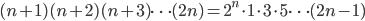 (n+1)(n+2)(n+3)\cdots(2n)=2^n\cdot1\cdot3\cdot5\cdots(2n-1)