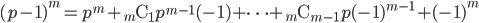 (p-1)^{m} =p^{m}+{}_{m}\mathrm{C}_{1}p^{m-1}(-1)+\cdots+{}_{m}\mathrm{C}_{m-1}p(-1)^{m-1}+(-1)^{m}
