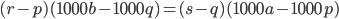 (r-p)(1000b-1000q) = (s-q)(1000a-1000p)