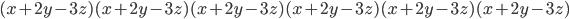 (x+2y-3z)(x+2y-3z)(x+2y-3z)(x+2y-3z)(x+2y-3z)(x+2y-3z)