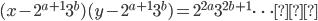 (x-2^{a+1}3^b)(y-2^{a+1}3^b)=2^{2a}3^{2b+1}\cdots②