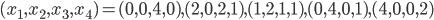 (x_1,x_2,x_3,x_4)=(0,0,4,0),(2,0,2,1),(1,2,1,1),(0,4,0,1),(4,0,0,2)