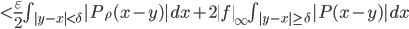 < \frac{\varepsilon}{2}\int_{|y-x|<\delta}|P_{\rho}(x-y)|dx+2\|f\|_{\infty}\int_{|y-x|\geq\delta}|P(x-y)|dx