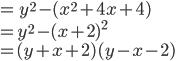= \ y^2-(x^2+4x+4)\\ =y^2-(x+2)^2\\ =(y+x+2)(y-x-2) \