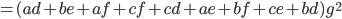 =(ad+be+af+cf+cd+ae+bf+ce+bd)g^2