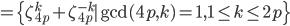 =\{\zeta_{4p}^{k}+\zeta_{4p}^{-k}\mid\gcd(4p,k)=1,1\le k\le 2p\}
