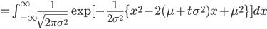 =\int_{-\infty}^{\infty}\frac{1}{\sqrt{2\pi\sigma^2}}\exp[-\frac{1}{2\sigma^2}\{x^2-2(\mu+t\sigma^2)x+\mu^2\}]dx