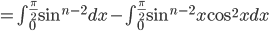 =\int_{0}^{\frac{\pi}{2}} \sin^{n-2}dx -\int_{0}^{\frac{\pi}{2}} \sin^{n-2} x \cos^2x dx