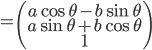 =\left(  \begin{array}{ccc}   a\cos \theta -b\sin \theta \\ a \sin \theta + b \cos \theta \\ 1 \end{array} \right)