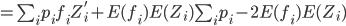 =\sum_{i} p_{i}f_{i}Z^{'}_{i}+E(f_{i})E(Z_{i})\sum_{i} p_{i}-2E(f_{i})E(Z_{i})