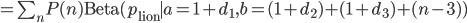 =\sum_n P(n) {\rm Beta}(p_{\rm lion}\mid a=1+d_1, b=(1+d_2)+(1+d_3)+(n-3))
