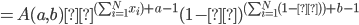 =A(a,b)μ^{(\sum_{i=1}^N x_i)+a-1}(1-μ)^{(\sum_{i=1}^{N} (1-μ))+b-1}