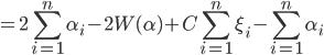 =2 \sum\limits_{i=1}^{n}\alpha_i -2W(\alpha)+C\sum\limits_{i=1}^{n}\xi_i- \sum\limits_{i=1}^{n}\alpha_i