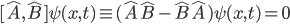[\hat{A},\hat{B}]\psi(x,t)\equiv (\hat{A}\hat{B}-\hat{B}\hat{A})\psi(x,t)=0