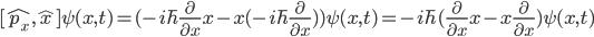 [\hat{p_x},\hat{x}]\psi(x,t)=(-i\hbar\frac{\partial}{\partial x}x-x(-i\hbar\frac{\partial}{\partial x}))\psi(x,t)=-i\hbar(\frac{\partial}{\partial x}x-x\frac{\partial}{\partial x})\psi(x,t)