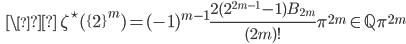 \ \ \ \\ \ \displaystyle \zeta^{\star} (\{2\}^m) = (-1)^{m-1}\frac{2(2^{2m-1}-1)B_{2m}}{(2m)!}\pi^{2m} \in \mathbb{Q}\pi^{2m}