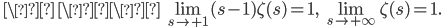 \ \\ \\\ \displaystyle \lim_{s \to +1}(s-1)\zeta (s) = 1, \ \lim_{s \to +\infty}\zeta (s) =1.