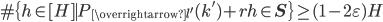\#\{h \in [H] \mid P_{\overrightarrow{l'}}(k')+rh \in \mathbf{S}\} \geq (1-2\varepsilon)H