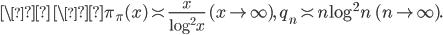 \\ \\displaystyle \pi_{\pi}(x) \asymp \frac{x}{\log^2x} \ (x \to \infty), \ q_n \asymp n\log^2n \ (n \to \infty).
