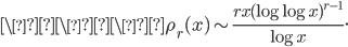 \\\\displaystyle \rho_r(x) \sim \frac{rx(\log \log x)^{r-1}}{\log x}.