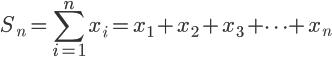 \Large S_n = \displaystyle \sum_{i=1}^{n}{{x_i}}=\Large x_1+x_2+x_3+\cdots+x_n