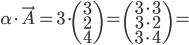 \alpha\cdot\vec{A} = 3 \cdot \begin{pmatrix} 3 \\ 2 \\ 4 \end{pmatrix} = \begin{pmatrix}3 \cdot 3 \\3\cdot 2 \\3\cdot 4 \end{pmatrix} =