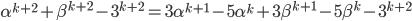 \alpha^{k+2}+\beta^{k+2}-3^{k+2}=3\alpha^{k+1}-5\alpha^{k}+3\beta^{k+1}-5\beta^{k}-3^{k+2}
